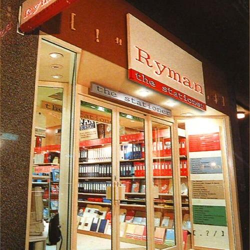 Shopfront design for Ryman retail stores Thumbnail
